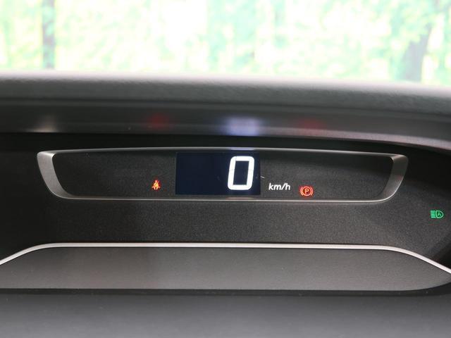ハイウェイスターV アーバンクロム 登録済未使用車 両側電動 全周囲カメラ プロパイロット スマキー LED 盗難防止 衝突軽減装置(41枚目)