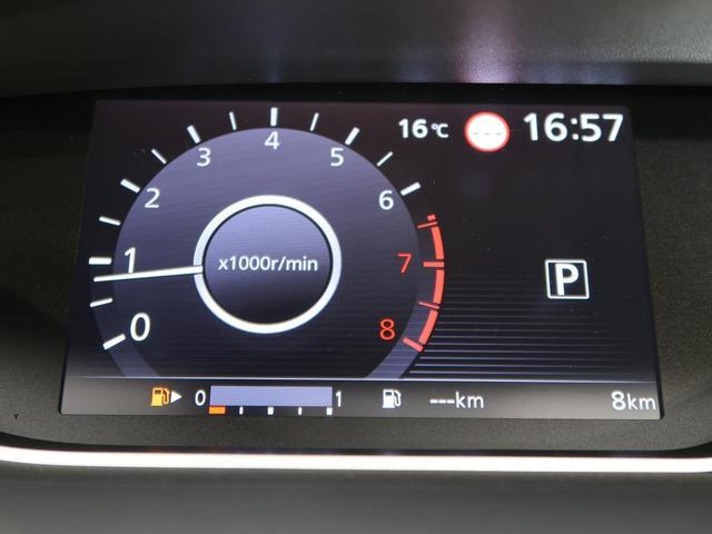 ハイウェイスターV アーバンクロム 登録済未使用車 両側電動 全周囲カメラ プロパイロット スマキー LED 盗難防止 衝突軽減装置(42枚目)