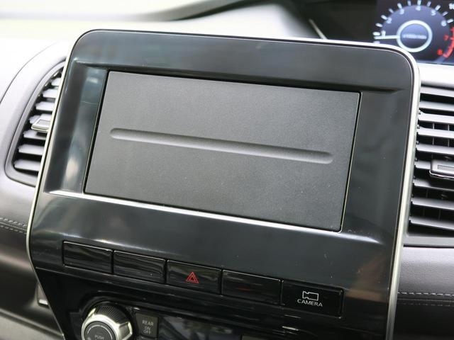 ハイウェイスターV アーバンクロム 登録済未使用車 両側電動 全周囲カメラ プロパイロット スマキー LED 盗難防止 衝突軽減装置(43枚目)