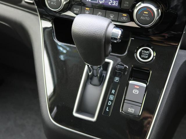 ハイウェイスターV アーバンクロム 登録済未使用車 両側電動 全周囲カメラ プロパイロット スマキー LED 盗難防止 衝突軽減装置(45枚目)