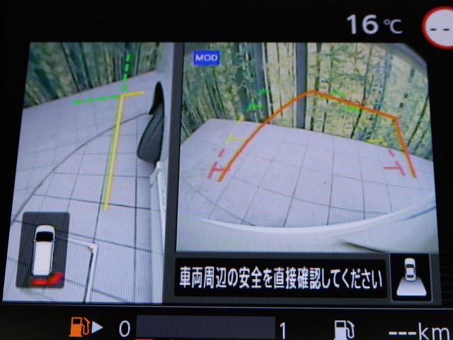 ハイウェイスターV アーバンクロム 登録済未使用車 両側電動 全周囲カメラ プロパイロット スマキー LED 盗難防止 衝突軽減装置(46枚目)