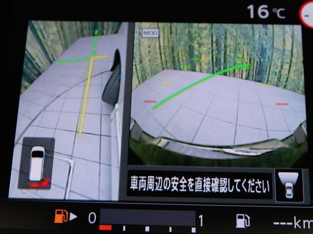 ハイウェイスターV アーバンクロム 登録済未使用車 両側電動 全周囲カメラ プロパイロット スマキー LED 盗難防止 衝突軽減装置(48枚目)