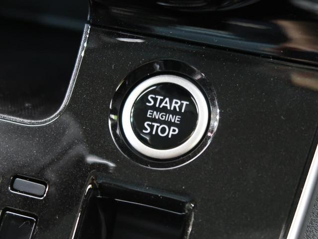 ハイウェイスターV アーバンクロム 登録済未使用車 両側電動 全周囲カメラ プロパイロット スマキー LED 盗難防止 衝突軽減装置(52枚目)