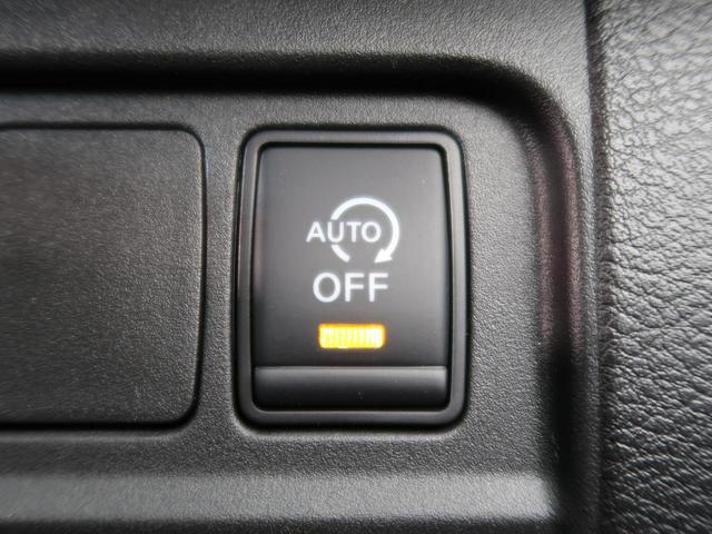 ハイウェイスターV アーバンクロム 登録済未使用車 両側電動 全周囲カメラ プロパイロット スマキー LED 盗難防止 衝突軽減装置(53枚目)