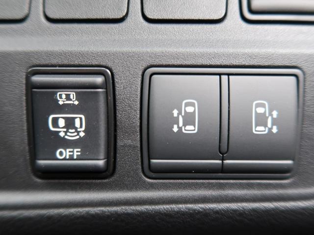 ハイウェイスターV アーバンクロム 登録済未使用車 両側電動 全周囲カメラ プロパイロット スマキー LED 盗難防止 衝突軽減装置(54枚目)
