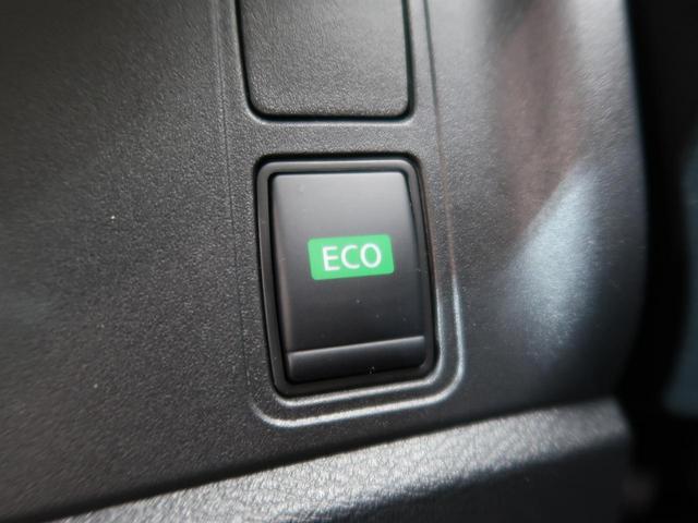 ハイウェイスターV アーバンクロム 登録済未使用車 両側電動 全周囲カメラ プロパイロット スマキー LED 盗難防止 衝突軽減装置(55枚目)