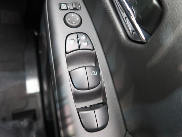 ハイウェイスターV アーバンクロム 登録済未使用車 両側電動 全周囲カメラ プロパイロット スマキー LED 盗難防止 衝突軽減装置(56枚目)