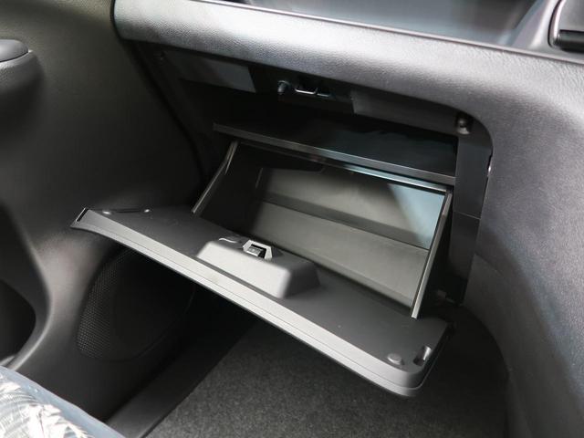 ハイウェイスターV アーバンクロム 登録済未使用車 両側電動 全周囲カメラ プロパイロット スマキー LED 盗難防止 衝突軽減装置(57枚目)