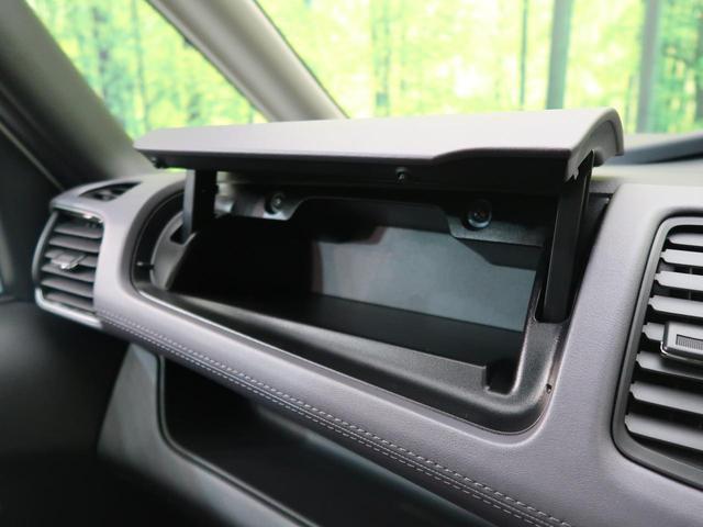 ハイウェイスターV アーバンクロム 登録済未使用車 両側電動 全周囲カメラ プロパイロット スマキー LED 盗難防止 衝突軽減装置(59枚目)