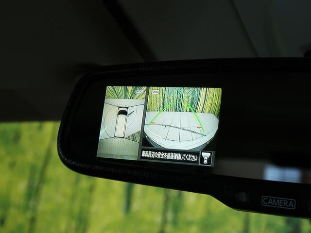 ハイウェイスター X 届出済未使用車 両側電動 全周囲カメラ ステリモ ソナー 衝突軽減装置 スマキー ロールシェード(4枚目)