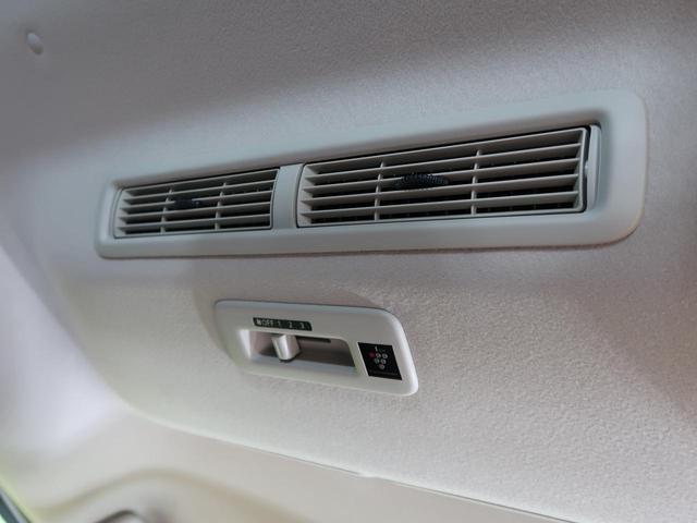 ハイウェイスター X 届出済未使用車 両側電動 全周囲カメラ ステリモ ソナー 衝突軽減装置 スマキー ロールシェード(5枚目)