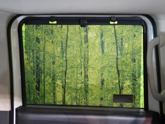 ハイウェイスター X 届出済未使用車 両側電動 全周囲カメラ ステリモ ソナー 衝突軽減装置 スマキー ロールシェード(6枚目)