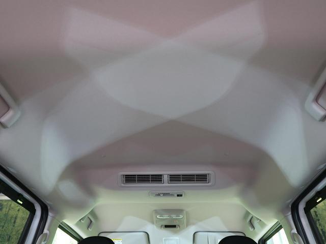 ハイウェイスター X 届出済未使用車 両側電動 全周囲カメラ ステリモ ソナー 衝突軽減装置 スマキー ロールシェード(35枚目)