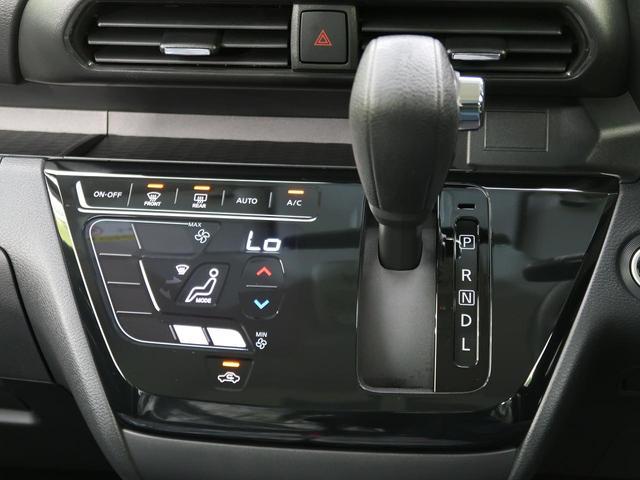 ハイウェイスター X 届出済未使用車 両側電動 全周囲カメラ ステリモ ソナー 衝突軽減装置 スマキー ロールシェード(41枚目)