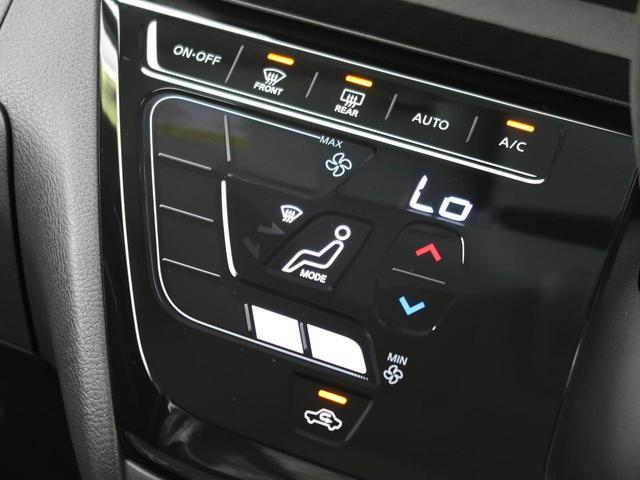 ハイウェイスター X 届出済未使用車 両側電動 全周囲カメラ ステリモ ソナー 衝突軽減装置 スマキー ロールシェード(42枚目)