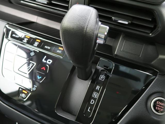 ハイウェイスター X 届出済未使用車 両側電動 全周囲カメラ ステリモ ソナー 衝突軽減装置 スマキー ロールシェード(43枚目)