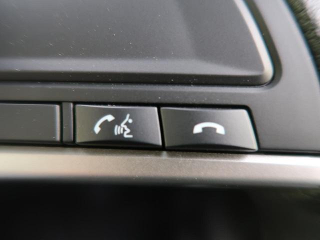 ハイウェイスター X 届出済未使用車 両側電動 全周囲カメラ ステリモ ソナー 衝突軽減装置 スマキー ロールシェード(47枚目)