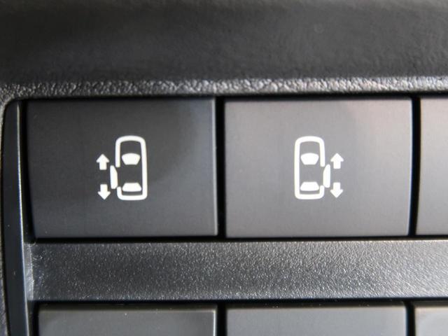 ハイウェイスター X 届出済未使用車 両側電動 全周囲カメラ ステリモ ソナー 衝突軽減装置 スマキー ロールシェード(50枚目)