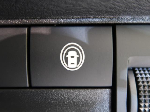 ハイウェイスター X 届出済未使用車 両側電動 全周囲カメラ ステリモ ソナー 衝突軽減装置 スマキー ロールシェード(51枚目)