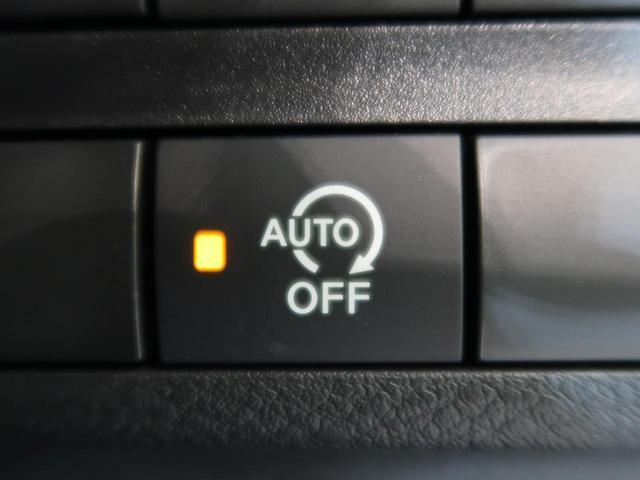 ハイウェイスター X 届出済未使用車 両側電動 全周囲カメラ ステリモ ソナー 衝突軽減装置 スマキー ロールシェード(52枚目)