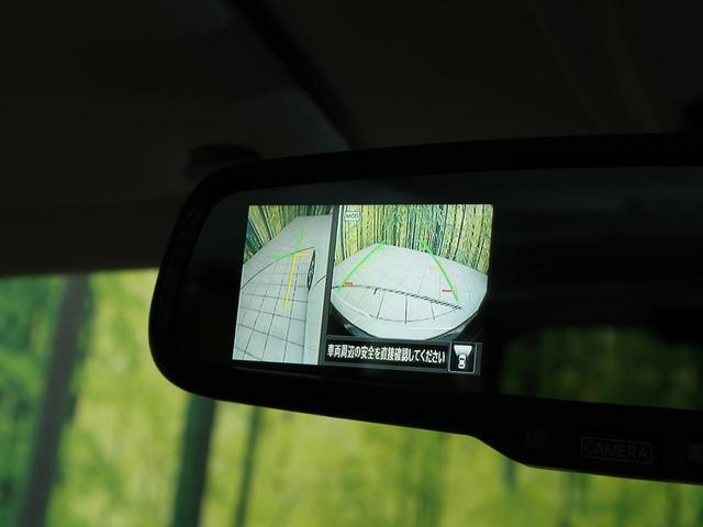 ハイウェイスター X 届出済未使用車 両側電動 全周囲カメラ ステリモ ソナー 衝突軽減装置 スマキー ロールシェード(54枚目)
