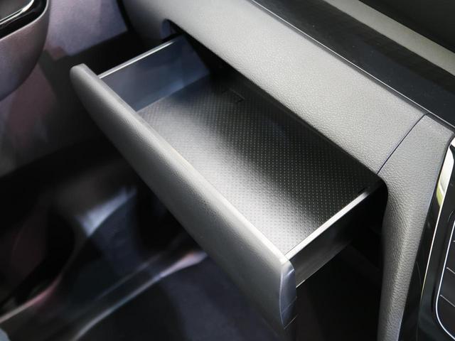 ハイウェイスター X 届出済未使用車 両側電動 全周囲カメラ ステリモ ソナー 衝突軽減装置 スマキー ロールシェード(55枚目)