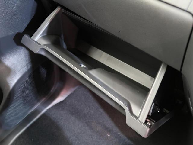 ハイウェイスター X 届出済未使用車 両側電動 全周囲カメラ ステリモ ソナー 衝突軽減装置 スマキー ロールシェード(56枚目)