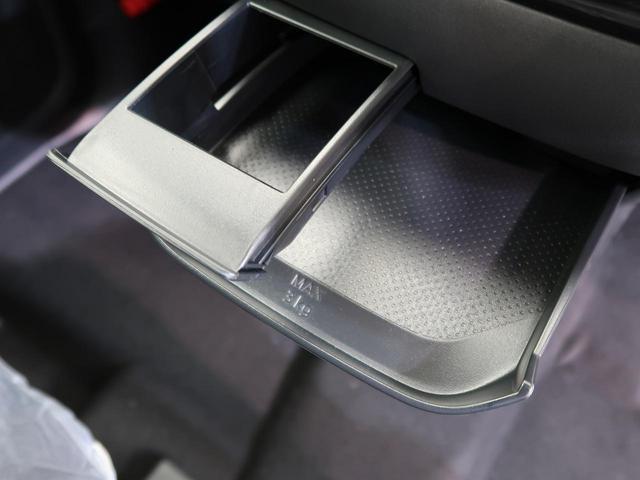 ハイウェイスター X 届出済未使用車 両側電動 全周囲カメラ ステリモ ソナー 衝突軽減装置 スマキー ロールシェード(59枚目)