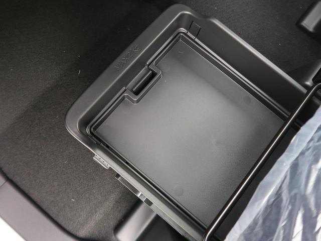 ハイウェイスター X 届出済未使用車 両側電動 全周囲カメラ ステリモ ソナー 衝突軽減装置 スマキー ロールシェード(62枚目)