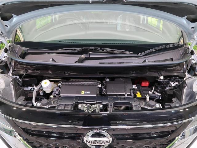 ハイウェイスター X 届出済未使用車 両側電動 全周囲カメラ ステリモ ソナー 衝突軽減装置 スマキー ロールシェード(63枚目)