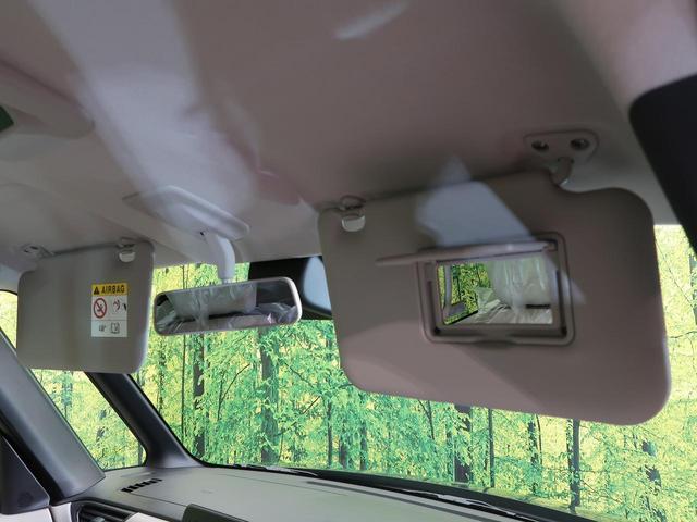 S 届出済未使用車 衝突軽減 オートライト アイドリングストップ スマキー ヘッドライトレベライザ-(4枚目)