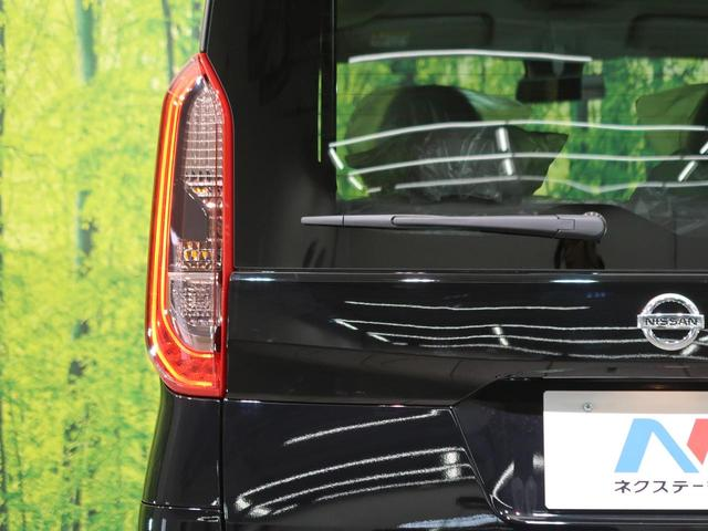 S 届出済未使用車 衝突軽減 オートライト アイドリングストップ スマキー ヘッドライトレベライザ-(28枚目)