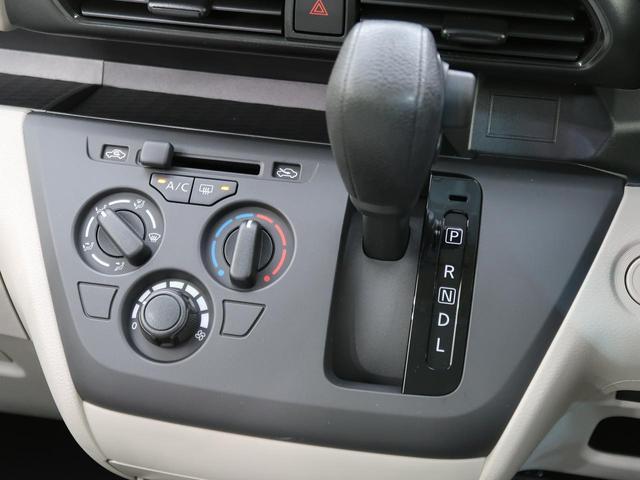 S 届出済未使用車 衝突軽減 オートライト アイドリングストップ スマキー ヘッドライトレベライザ-(38枚目)