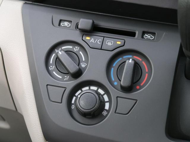 S 届出済未使用車 衝突軽減 オートライト アイドリングストップ スマキー ヘッドライトレベライザ-(39枚目)