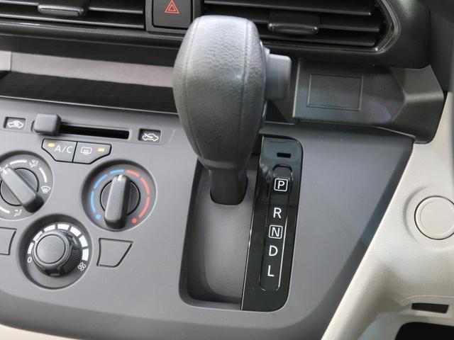 S 届出済未使用車 衝突軽減 オートライト アイドリングストップ スマキー ヘッドライトレベライザ-(40枚目)