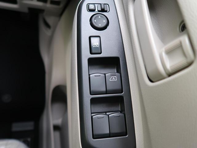 S 届出済未使用車 衝突軽減 オートライト アイドリングストップ スマキー ヘッドライトレベライザ-(46枚目)