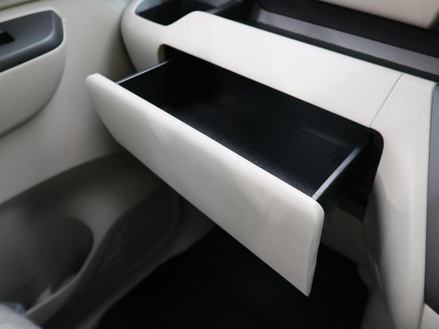 S 届出済未使用車 衝突軽減 オートライト アイドリングストップ スマキー ヘッドライトレベライザ-(48枚目)