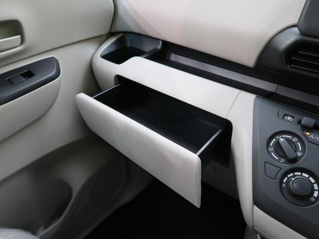 S 届出済未使用車 衝突軽減 オートライト アイドリングストップ スマキー ヘッドライトレベライザ-(49枚目)