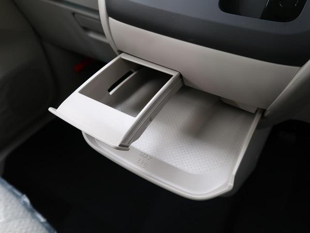 S 届出済未使用車 衝突軽減 オートライト アイドリングストップ スマキー ヘッドライトレベライザ-(52枚目)