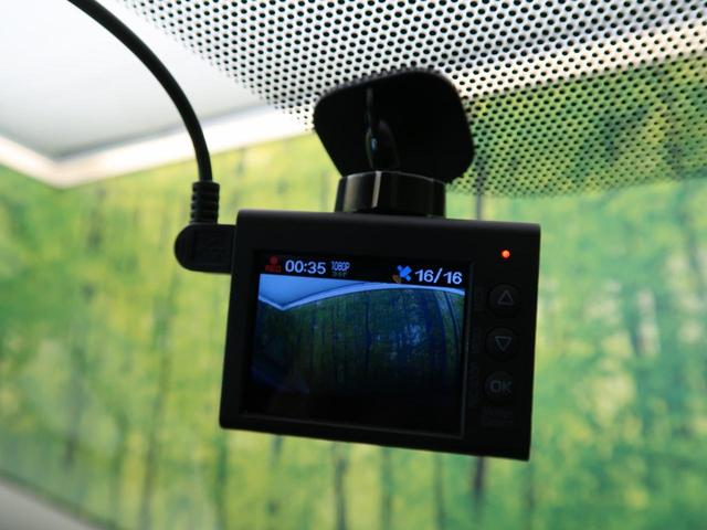 S 禁煙車 純正ナビ バックカメラ ドラレコ スマキー ETC 盗難防止装置 ステリモ フォグランプ(5枚目)