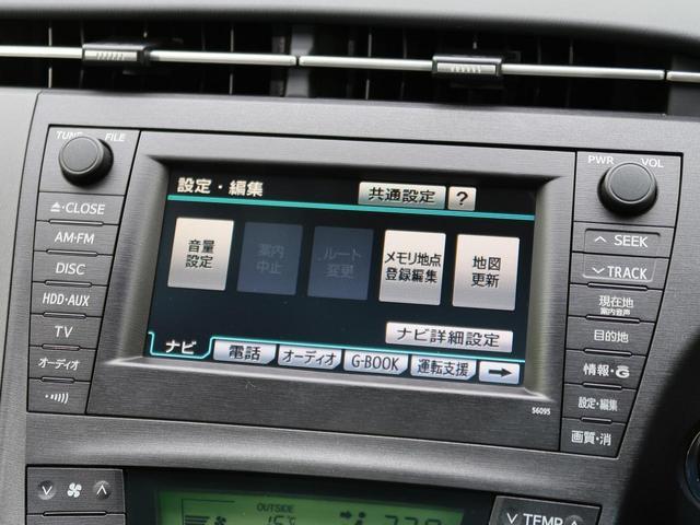 S 禁煙車 純正ナビ バックカメラ ドラレコ スマキー ETC 盗難防止装置 ステリモ フォグランプ(38枚目)