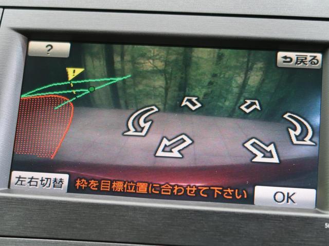 S 禁煙車 純正ナビ バックカメラ ドラレコ スマキー ETC 盗難防止装置 ステリモ フォグランプ(59枚目)