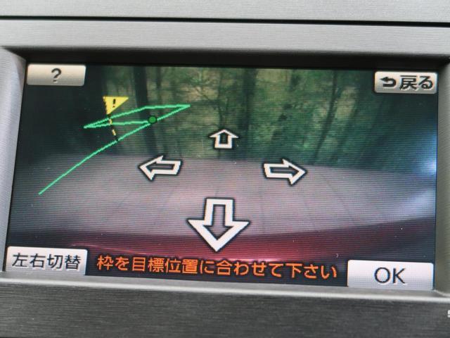 S 禁煙車 純正ナビ バックカメラ ドラレコ スマキー ETC 盗難防止装置 ステリモ フォグランプ(60枚目)