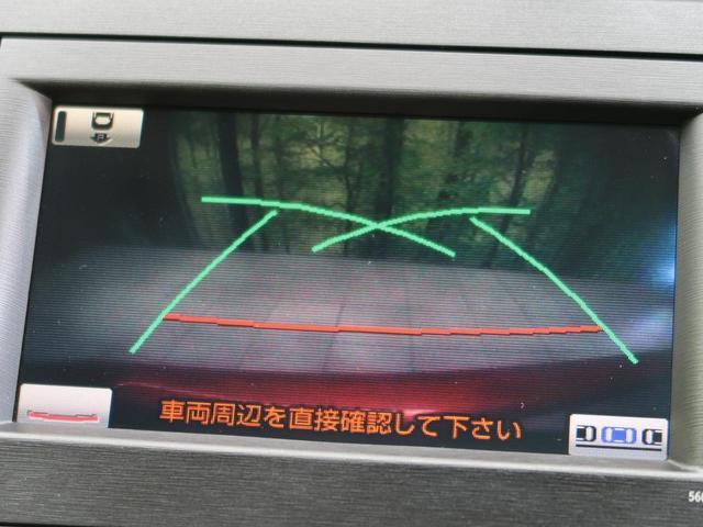 S 禁煙車 純正ナビ バックカメラ ドラレコ スマキー ETC 盗難防止装置 ステリモ フォグランプ(61枚目)