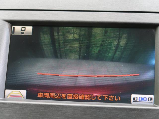 S 禁煙車 純正ナビ バックカメラ ドラレコ スマキー ETC 盗難防止装置 ステリモ フォグランプ(62枚目)