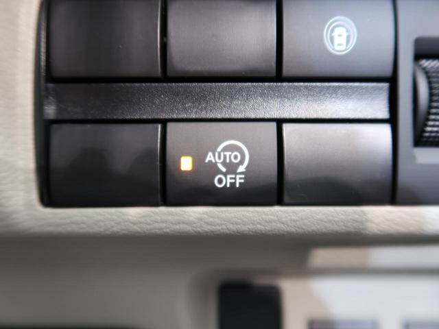 S 届出済未使用車 キーレス オートライト アイドリングストップ 盗難防止 シートアンダーボックス(6枚目)
