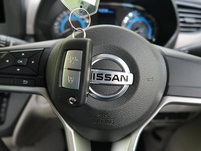 S 届出済未使用車 キーレス オートライト アイドリングストップ 盗難防止 シートアンダーボックス(8枚目)