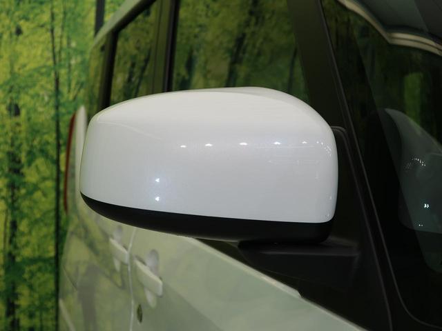 S 届出済未使用車 キーレス オートライト アイドリングストップ 盗難防止 シートアンダーボックス(23枚目)
