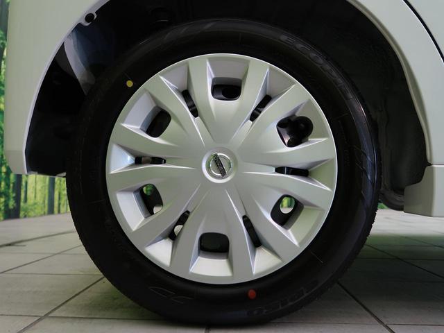 S 届出済未使用車 キーレス オートライト アイドリングストップ 盗難防止 シートアンダーボックス(25枚目)