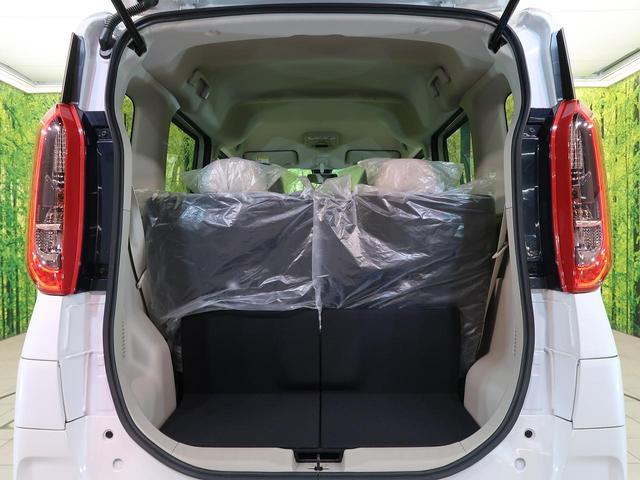 S 届出済未使用車 キーレス オートライト アイドリングストップ 盗難防止 シートアンダーボックス(30枚目)